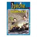 DVD : La carpe de A à Z, spécial étang