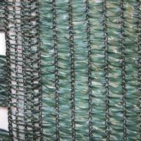 Filet brise-vent tricoté pour volière