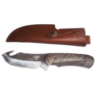 Couteau à Dépecer Lame 11cm + Étui