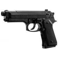 Pistolet à ressort Daisy®