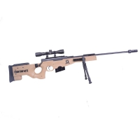 Carabine plombs Sniper Phantom Elite Tan
