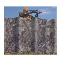 Filet de camouflage « feuillage » 1.4 x 3.6 m
